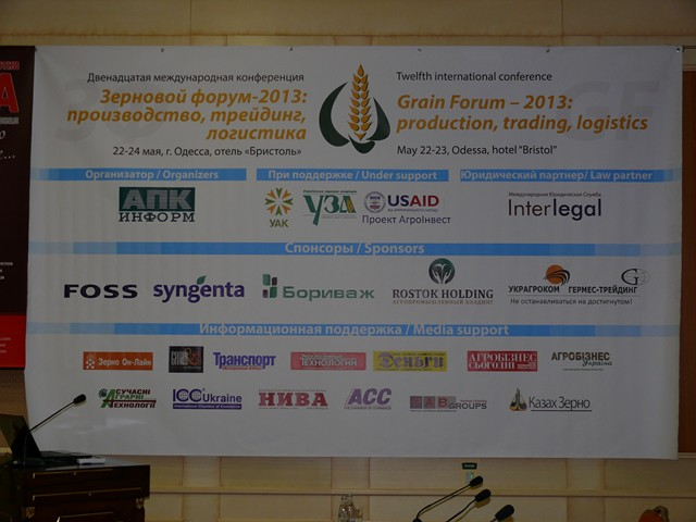 Yellowrock participe au Grain Forum 2013